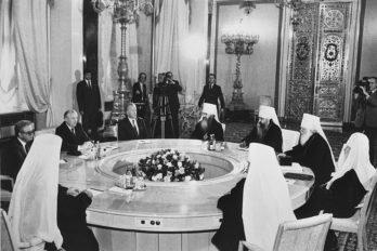 Встреча Михаила Горбачева с Патриархом Пименом и Синодом. 1988