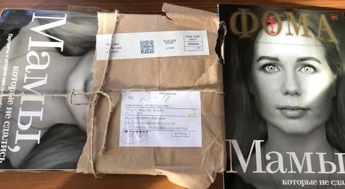 Благодаря благотворительной подписке «Фому» теперь читают в больницах Якутии