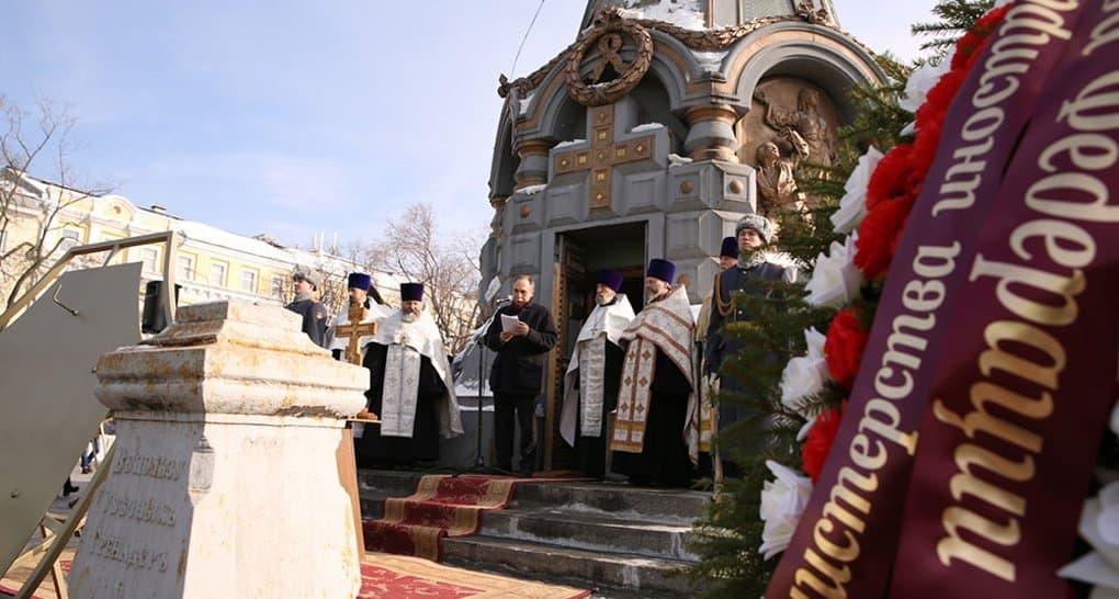 Героев сражения за Плевну помянули в центре Москвы