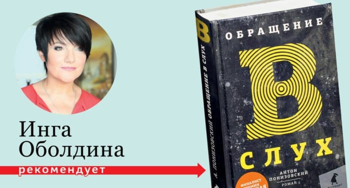 Что люди на московском рынке знают о русской душе: книга-прорыв Антона Понизовского