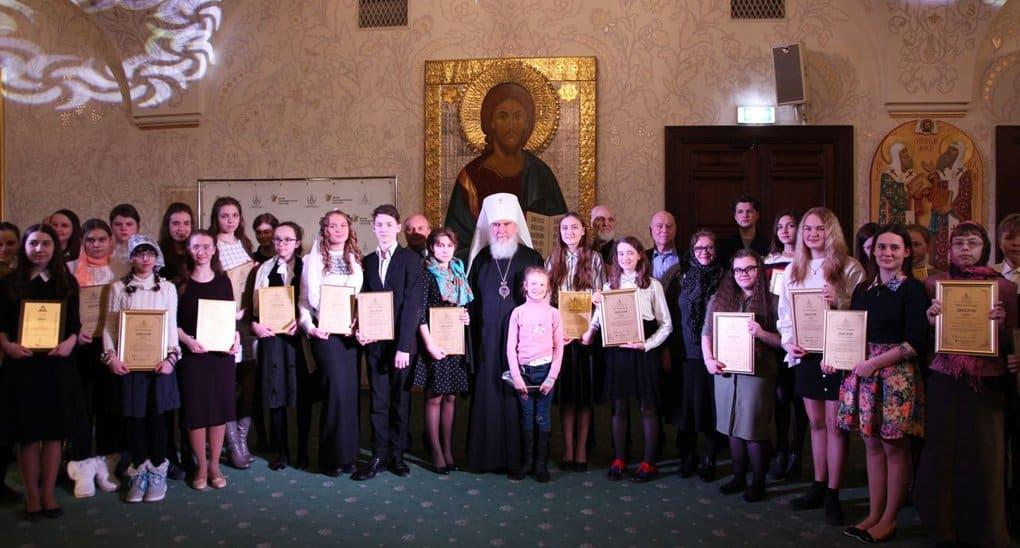 В Москве наградили юных лауреатов конкурса «Лето Господне»