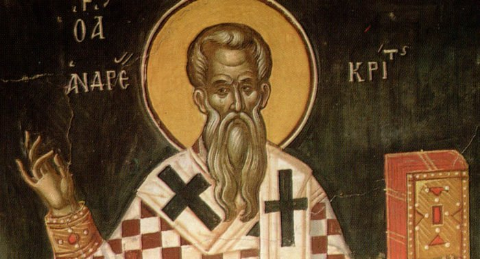 Как изображают святителя Андрея Критского?