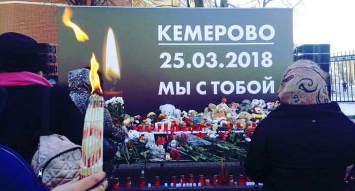 В поселке под Кемерово планируют поставить часовню в память о жертвах пожара