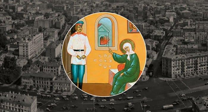Советский милиционер на иконе святой Матроны: как и почему он там оказался?