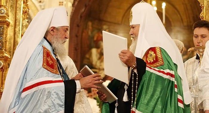 Владыка Лавр знал, что придет день воссоединения Церквей, - протоиерей Михаил Рар