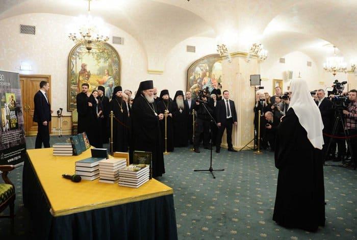 Патриарх Кирилл презентовал свои новые книги