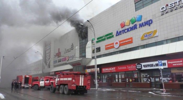 При пожаре в ТЦ «Зимняя вишня» погибли не 64, а 60 человек, - СКР