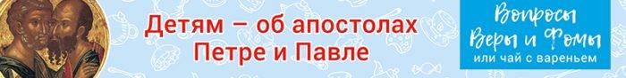Александр Ткаченко. Святые в море