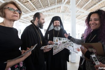 2018-04-12,A23K5812, Кипр, Фестиваль, s_f