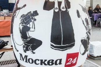 2018-04-21,A23K7120, Москва, МедиаПасха, РПУ, s_f
