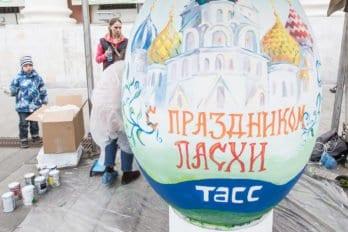 2018-04-21,A23K7227, Москва, МедиаПасха, РПУ, s_f