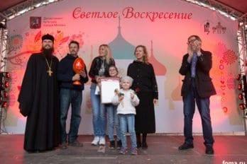 2018-04-21,A23K7420, Москва, МедиаПасха, РПУ, s_f