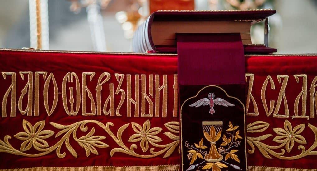 Можно ли читать Евангелие в Пасхальную неделю?