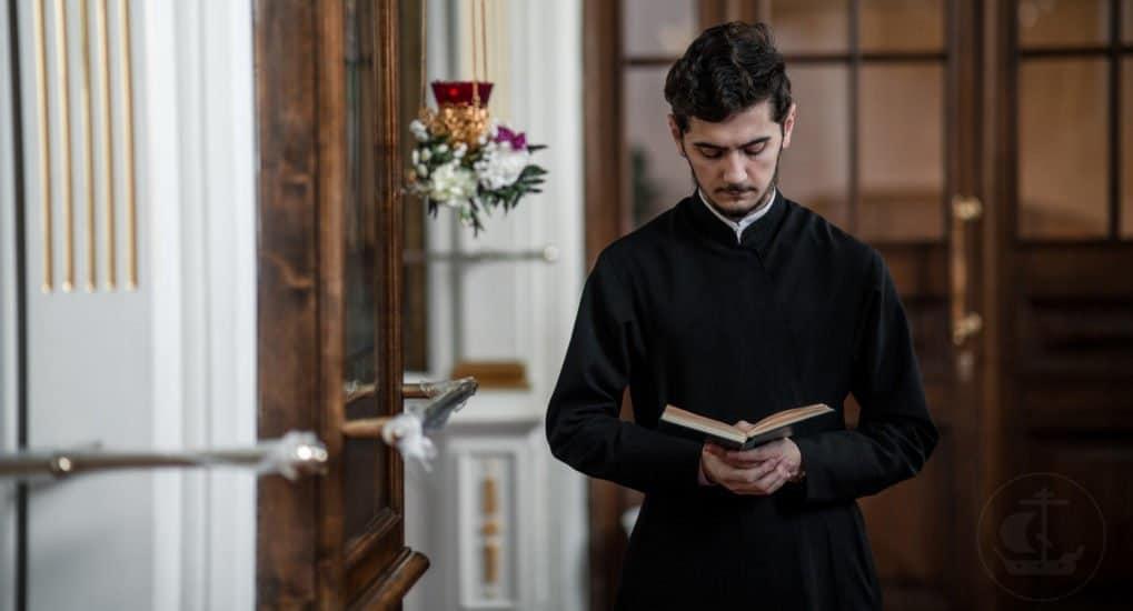 Какие утренние молитвы читать до Вознесения?
