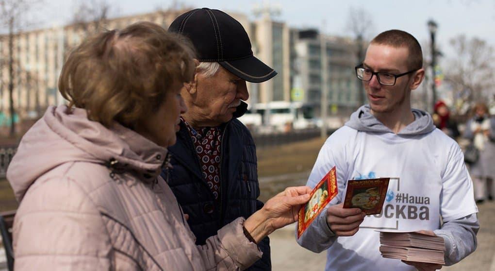 Более 100 тысяч москвичей поздравили с Пасхой православные волонтеры