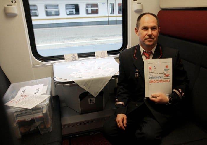 В международных поездах теперь можно почитать классику