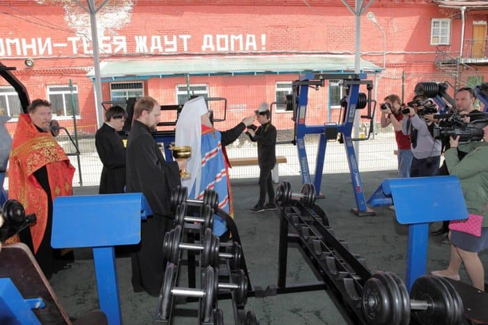 Православный физкультурный клуб впервые открыли в колонии на Кубани