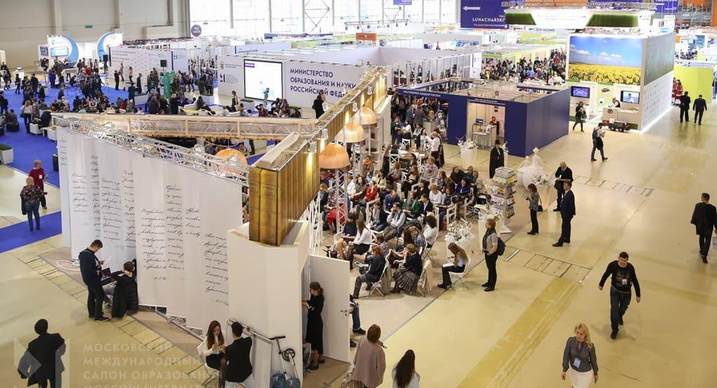 Крупнейший образовательный салон в России открылся на ВДНХ