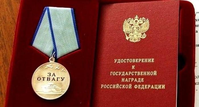 Защитившую детей пермскую учительницу наградили медалью