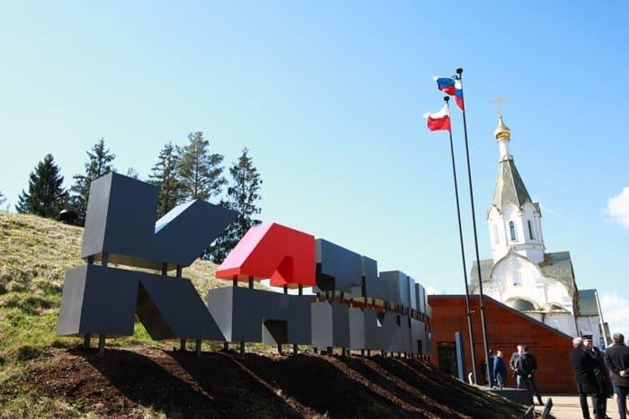 Символ скорби – мемориал «Катынь» открыли после реконструкции