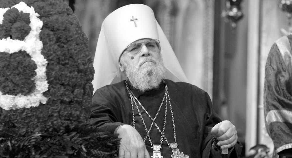 Отошел ко Господу митрополит Таллинский и всея Эстонии Корнилий
