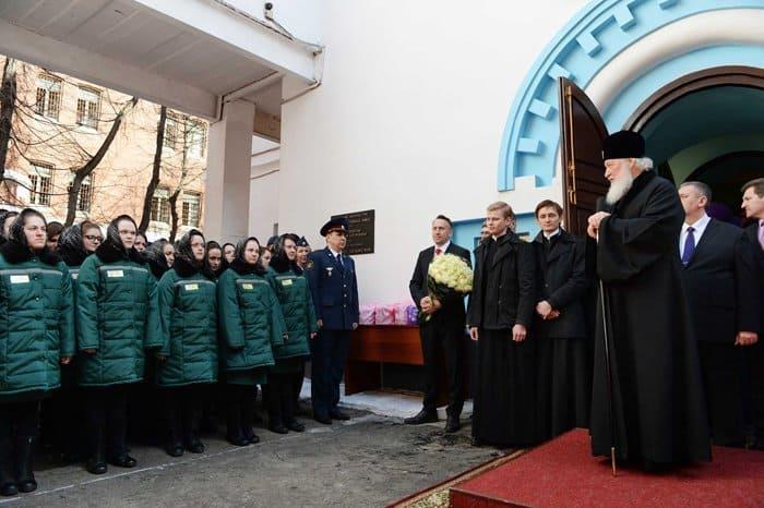 Патриарх Кирилл поздравил с Пасхой заключенных Бутырской тюрьмы
