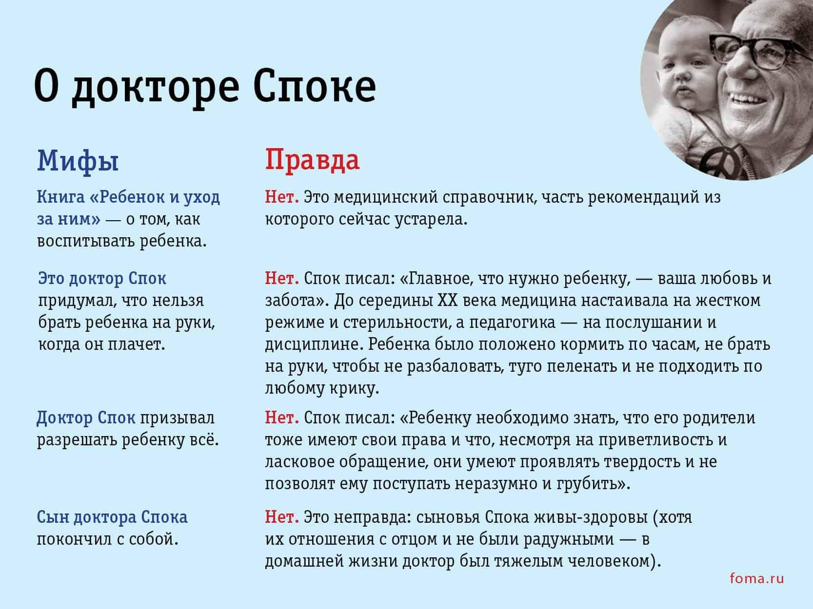 книга хорошие дети не плачут 2 читать на русском