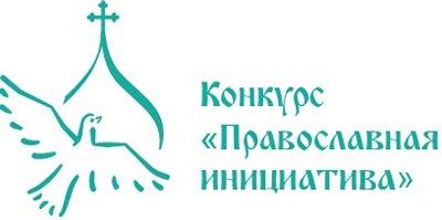 Православные просветительские курсы впервые запустят в колонии на Кубани