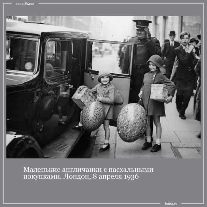"""Так и было: """"ХВ"""" из снарядов, Александр Невский читает газету и """"Титаник"""" на буксире"""