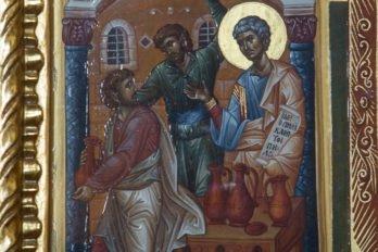 2018-04-12,A23K5459, Кипр, Ларнака, храм свЛазаря, s_f