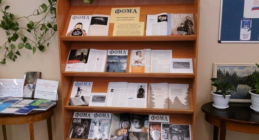 В архангельском медколледже учатся милосердию по журналу «Фома»