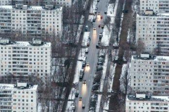 Москва, район Чертаново Южное