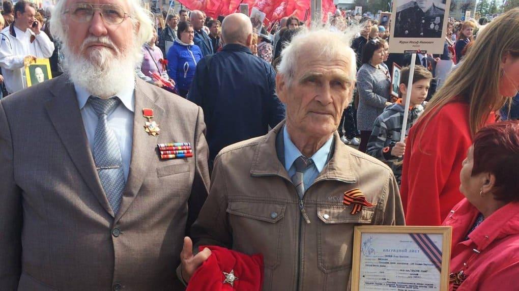 Сыну погибшего летчика вернули награду отца спустя 76 лет