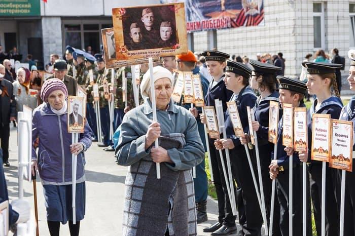 Новосибирские ветераны впервые прошли в «Бессмертном полку»