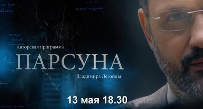 Гостем программы Владимира Легойды «Парсуна» 13 мая станет режиссер Кшиштофф Занусси