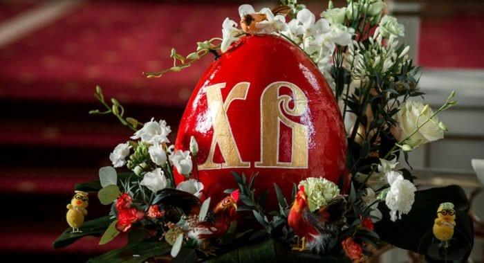 Православные отмечают отдание Пасхи