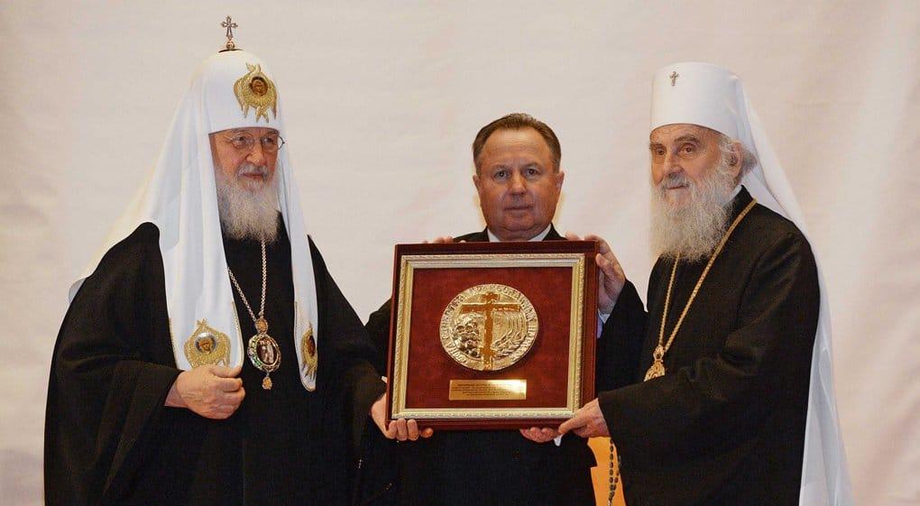 Патриарх Сербский Ириней получил премию за укрепление единства православных