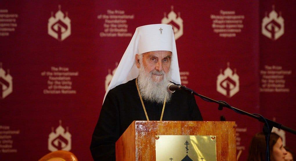 Патриарх Сербский Ириней попросил патриарха Варфоломея не создавать автокефалию на Украине