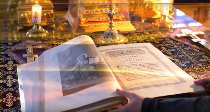 В телепроекте Якутской епархии известные общественники читают Евангелие