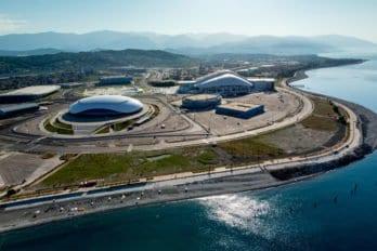 Сочи, Олимпийский парк