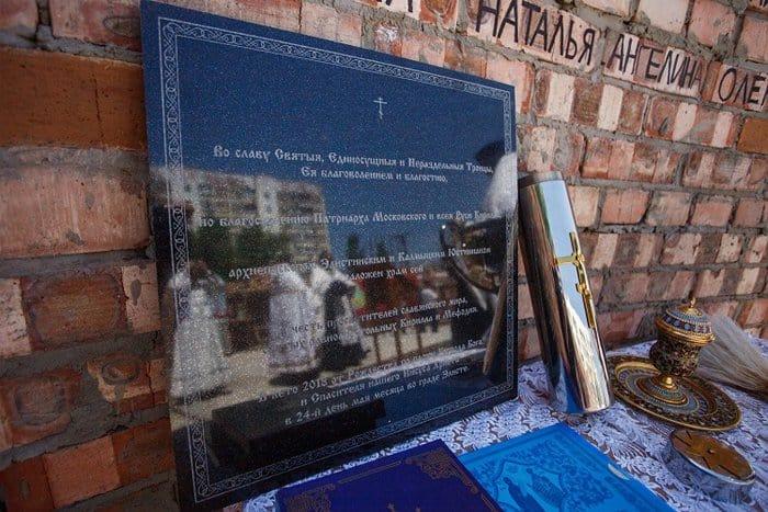 В Элисте заложили собор в честь святых Кирилла и Мефодия