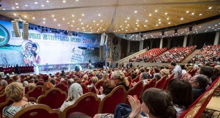 Лауреаты Патриаршей премии по литературе 2018 — кто они?