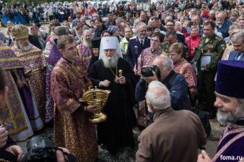 2018-06-11,A23K1235, Годеново, открытие памятника, s_f