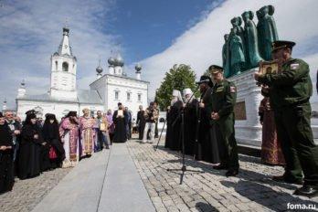 2018-06-11,A23K1338, Годеново, открытие памятника, s_f