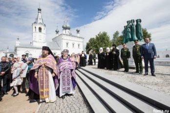 2018-06-11,A23K1376, Годеново, открытие памятника, s_f
