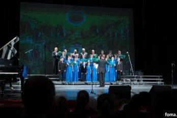 2018-06-18-20,A23K1908, Петрозаводск, ХорФестиваль, s_f