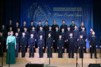 2018-06-18-20,A23K2937, Петрозаводск, ХорФестиваль, s_f