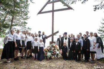 2018-06-18,A23K1743, Петрозаводск, Сямозеро, Панихида, s_f