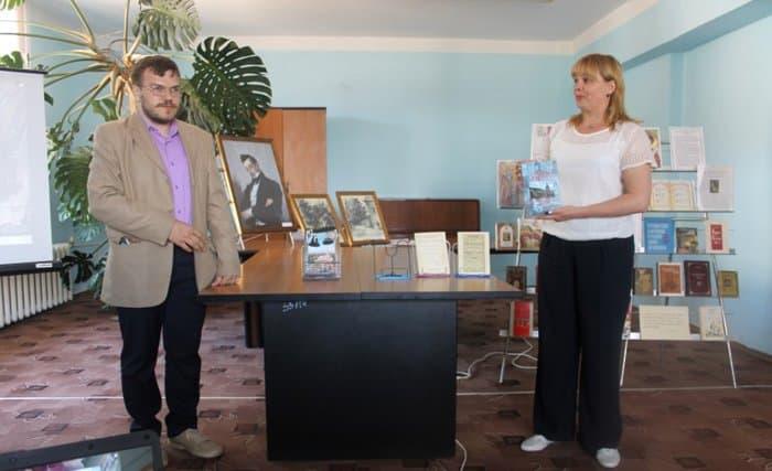 В Вязьме представили книгу о русском князе, ставшем монахом на Афоне