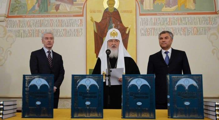 Популяризация «Православной энциклопедии» важна не для издания, а для самих людей, - Патриарх